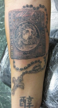 Ipod god rosary bead tattoo
